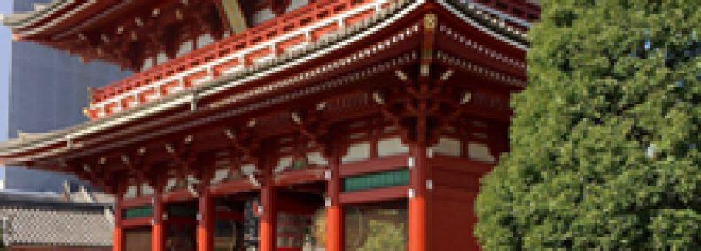 Blog: Asia Excursion 4